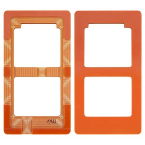 LCD Module Mould for Xiaomi Mi 4 Cell Phone, (for glass gluing )