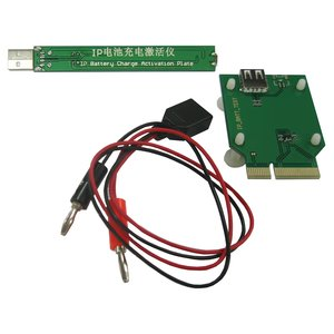 IP Bat Test Adapter for IP-Box 2