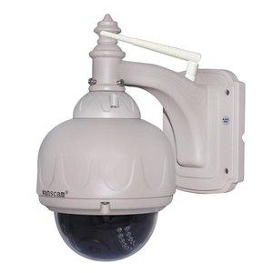 Безпровідна IP-камера спостереження HW0028 (720p, 1 МП)